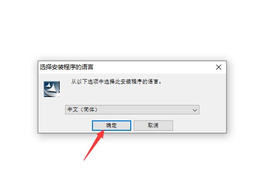 扫描、批量提交作业Request软件-安装方法